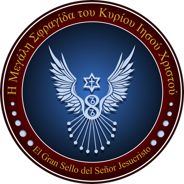 Spanish Seal of Jesus